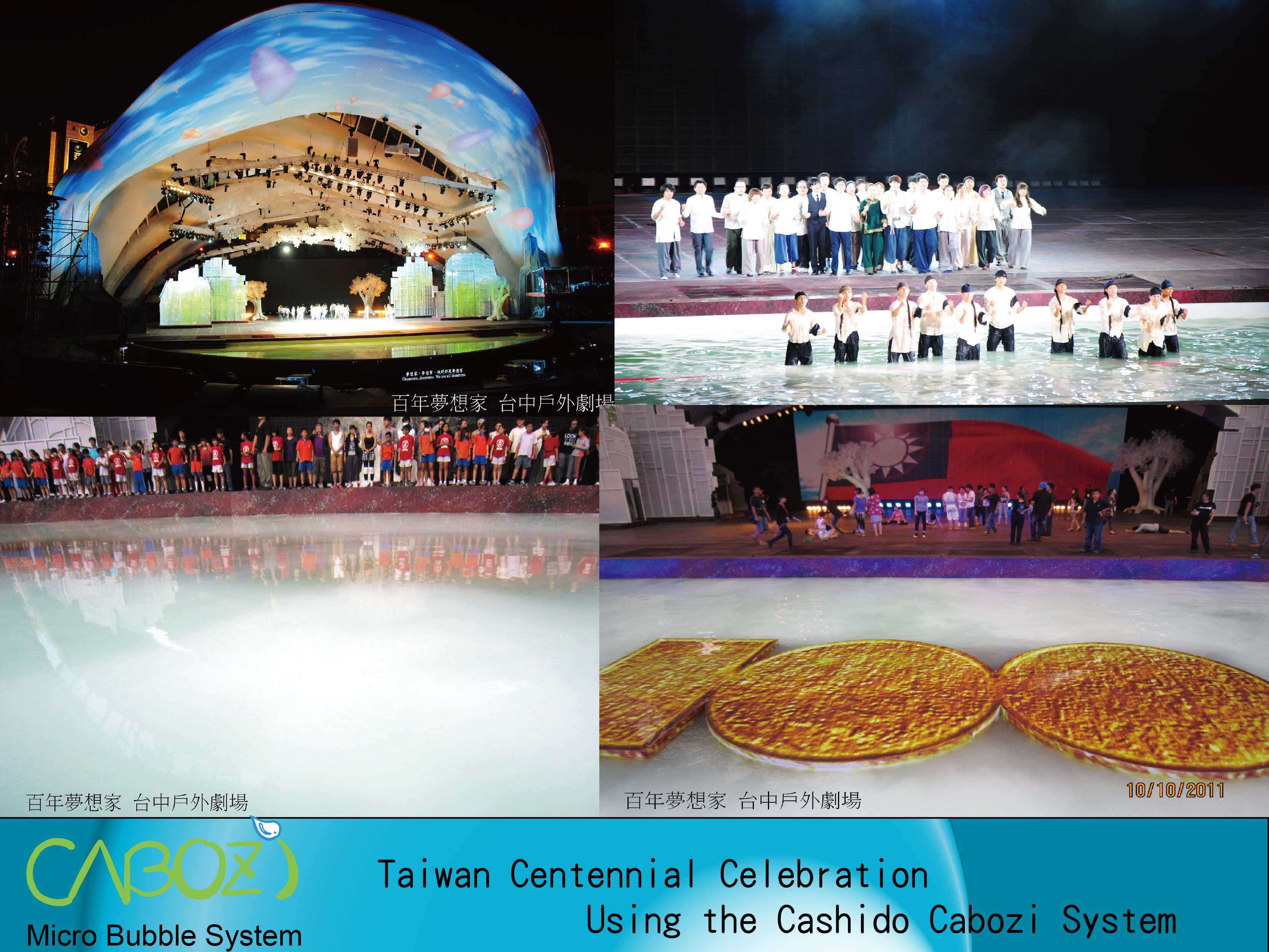 Taiwan Centennial Celebration-deu